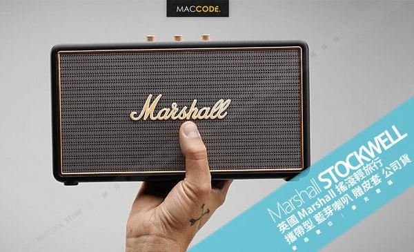 英國 Marshall STOCKWELL 搖滾輕旅行 攜帶型 藍芽喇叭 贈皮套 公司貨
