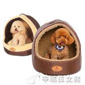 狗窩蒙古包可拆洗狗狗室內小型犬泰迪狗屋貓窩寵物用品夏天涼窩YXS 辛瑞拉