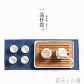 陶瓷茶盤家用茶具小茶台托盤茶海ATF錢夫人小鋪