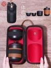 旅行茶具套裝 便攜包式茶壺戶外車載旅游茶杯 快客杯一壺二杯兩杯 東京衣秀