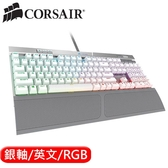 CORSAIR 海盜船 K70 RGB MK.2 電競鍵盤 銀軸 英文【68折▼原5890】