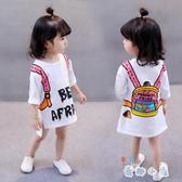 女童長袖T恤 可愛卡通印花上衣純棉【奇趣小屋】
