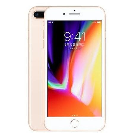 Apple iphone 8 Plus 256g-金