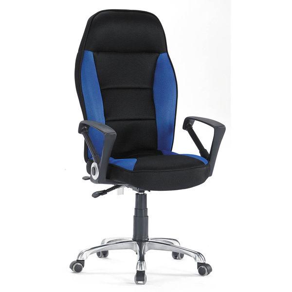 【森可家居】賽車型藍網主管辦公電腦椅 7SB281-2 OA