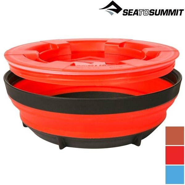 『VENUM旗艦店』Sea to Summit X-Seal & Go  X-摺疊保鮮密封碗/摺疊環保碗850ml STSAXSEAL XL