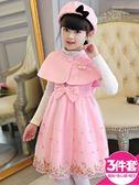 長袖洋裝 女童秋冬裝套裝2018新款韓版超洋氣童裝公主連身裙小女孩兒童裙子