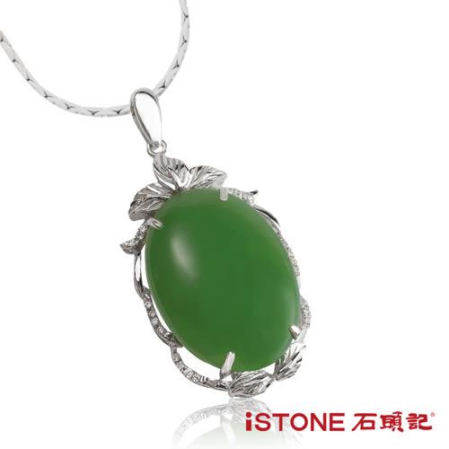 925純銀碧玉項鍊-富貴花語  石頭記