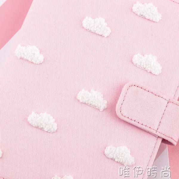 記事本 夢想小云A6手帳本ins記事本粉色多功能筆記本創意空白本可愛計劃本 唯伊時尚