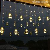 LED燈led彩燈閃燈串燈滿天星ins少女心臥室網紅房間布置新年裝飾星星燈  【全網最低價】