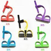 腳蹬拉力器收腹健身家用運動瘦腰美腿器材四管腳踏拉力繩