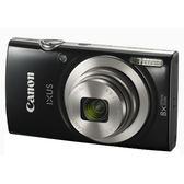 Canon IXUS 185 (公司貨)贈清潔組+保護貼