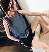2019年夏季新款休閒闊腿短褲女寬鬆背心T恤 短褲兩件套運動套裝女 俏girl