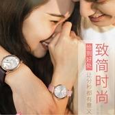 情侶對錶 超薄情侶錶一對錶皮質帶石英正韓時尚防水男女手錶  快速出貨