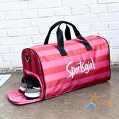 運動包獨立鞋位健身包pink條紋旅行斜跨包手提行李袋瑜珈包防水游泳包女萊爾富免運