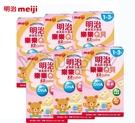 明治 Meiji 1-3歲成長方塊奶粉-樂樂Q貝 x6盒 /外出攜帶式包裝