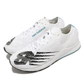 New Balance 慢跑鞋 1500 2E 寬楦 白 黑 藍 針織鞋面 男鞋 NB【ACS】 M1500CV62E