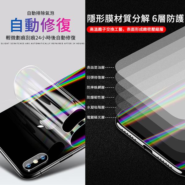 台灣現貨 買一送一 iPhone 11 Pro Max 水凝膜 6D金剛 保護膜 滿版 超薄 防刮 螢幕保護貼 手機膜