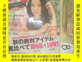 二手書博民逛書店PS罕見pretty style 2007 10 日文雜誌 ..Y261116