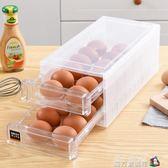 放雞蛋的收納盒收納格蛋盒冰箱用保鮮盒雞蛋盒塑料雞蛋架放蛋格 魔方數碼館igo