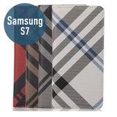 SAMSUNG 三星S7 七號格吸合款 側翻 皮套 支架 插卡 保護套 手機套 手機殼 保護殼