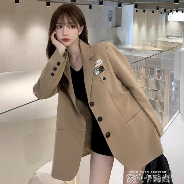 小西裝外套女秋冬2020新款韓版時尚高級感網紅卡其色休閒西服上衣 依凡卡時尚