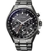 CITIZEN星辰GPS衛星對時鈦金屬廣告款腕錶  CC4004-58E