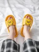 兒童拖鞋 少女居家情侶涼拖鞋家用女外穿夏天防滑室內浴室夏可愛家居洗澡男 萬聖節全館免運