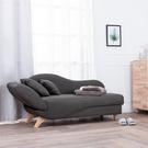 純粹本質三段式收納貴妃床/ 椅-生活工場