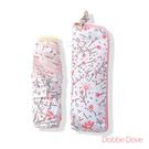 Dobbe Dove日系小碎花 (粉) 抗UV 晴雨二用傘 陽傘 迷你傘