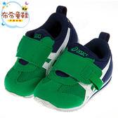《布布童鞋》asics亞瑟士綠深藍寬楦寶寶機能學步鞋(13~15.5公分) [ P8S171C ]