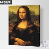 【送外框】2.5cm加厚框 DIY數字油畫手繪裝飾畫自填色減壓畫【極簡生活】