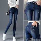 高腰牛仔褲女士年新款秋裝加絨修身顯瘦顯高褲子緊身小腳長褲 歌莉婭