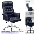 【水晶晶家具/傢俱首選】SY1218-1方塊4005黑皮靠背可調式電腦/辦公椅