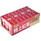 【御茶園】特上紅茶- 250ml(1箱/24入)【合迷雅好物超級商城】
