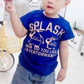 兒童短袖T恤夏季男童卡通純棉修身小中大童裝1-9寶寶上衣       伊芙莎