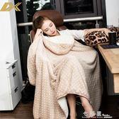 冬季學生斗篷毯子多功能披肩毛毯雙層加厚懶人毯辦公室午睡蓋毯 檸檬衣舍