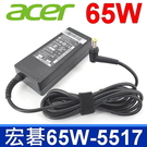 宏碁 Acer 65W 原廠規格 變壓器 Aspire F5-521 F5-522 F5-571g F5-571T F5-572G F5-573g F5-573t F5-771g M3-481TG M3-580G