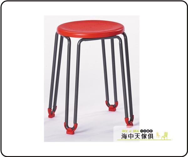 {{ 海中天休閒傢俱廣場 }} C-02 摩登時尚 餐廳系列 384-8 專利椅(三色可選)