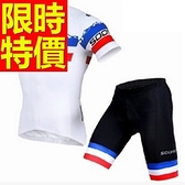 自行車衣 短袖 車褲套裝-透氣排汗吸濕超夯簡單男單車服 56y87【時尚巴黎】
