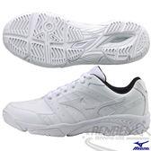 MIZUNO 美津濃 全白運動鞋 學生鞋 網球鞋TRAINING -G1GC140911