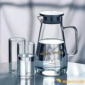 玻璃涼水壺耐熱高溫扎壺晾白開水杯套裝茶壺大容量水瓶【勇敢者】