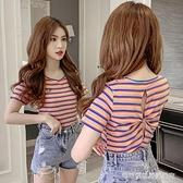 小心機上衣 彩虹條紋短袖T恤女2020夏季新款修身百搭扭結鏤空露背心機上衣潮