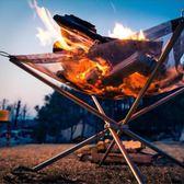 戶外超輕量柴火爐不銹鋼點炭爐折疊燒烤架生火爐生碳取暖爐焚火架全館超增點限時大放送!