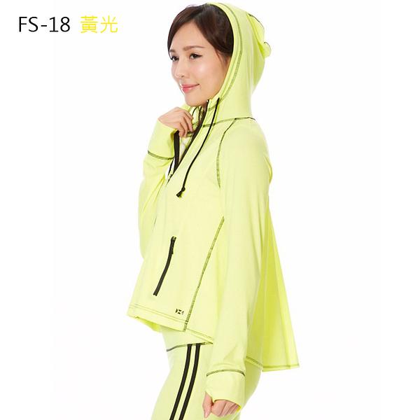 SUNSOUL/HOII/后益-傘狀連帽外套 UPF50+ 黃光