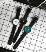 情侶手錶學生潮流簡約手錶女  男錶 休閒情侶手錶皮帶石英錶ciyo 黛雅