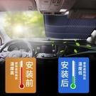 汽車遮陽擋車內防曬隔熱神器自動伸縮遮陽板前檔遮光板車窗遮陽簾 【全館免運】