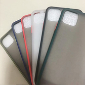 三星 Note10 Note10+ S10 S10+ S10e 邊框撞色款 手機殼 全包邊 可掛繩 保護殼