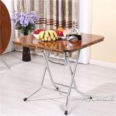 圓形簡易折疊餐桌正方形桌實木可吃飯桌大圓桌小戶型家用折疊飯桌XW(一件免運)