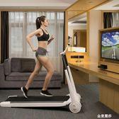 PLUS跑步機家用款小型超靜音迷你摺疊式多功能健身器材機HM 金曼麗莎