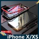 iPhone X/XS 5.8吋 萬磁王...